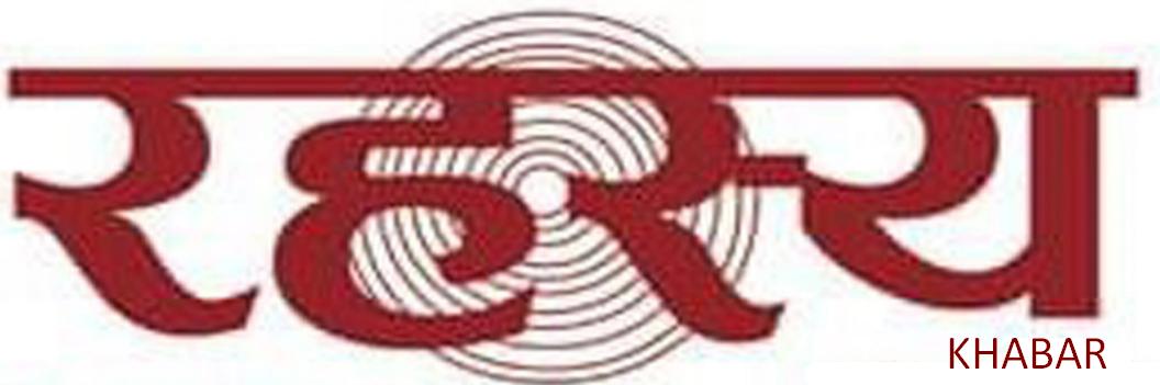 Rahashya Khabar Online News Portal